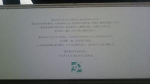 Sdsc_4362